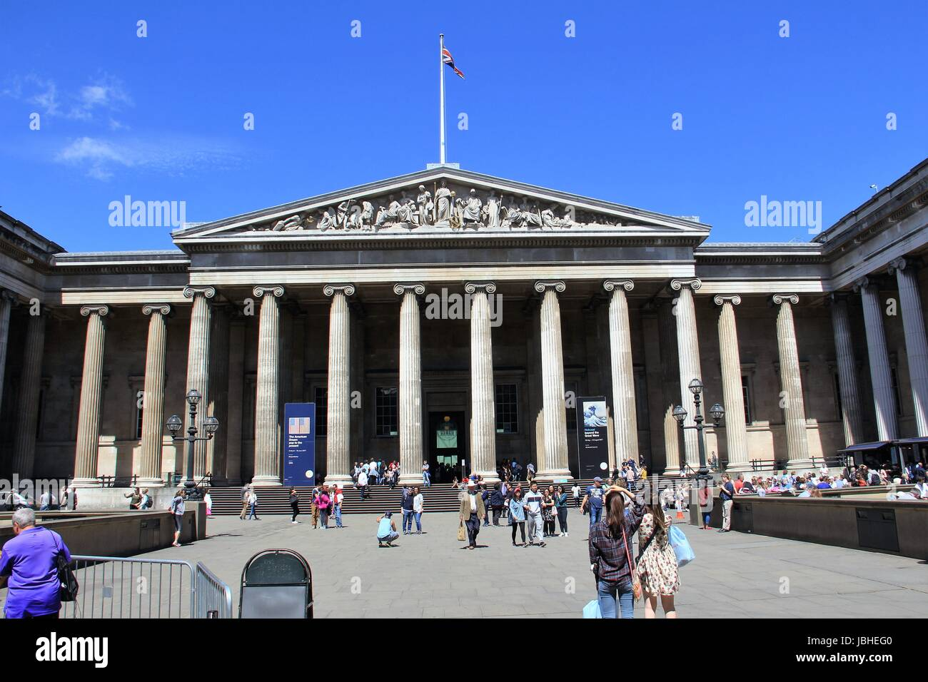 British Museum - main courtyard and entrance - Stock Image