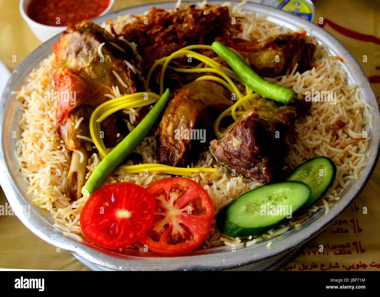 Traditional delicious arabic cuisine mandi rice with lamb meat traditional delicious arabic cuisine mandi rice with lamb meat lahm forumfinder Choice Image