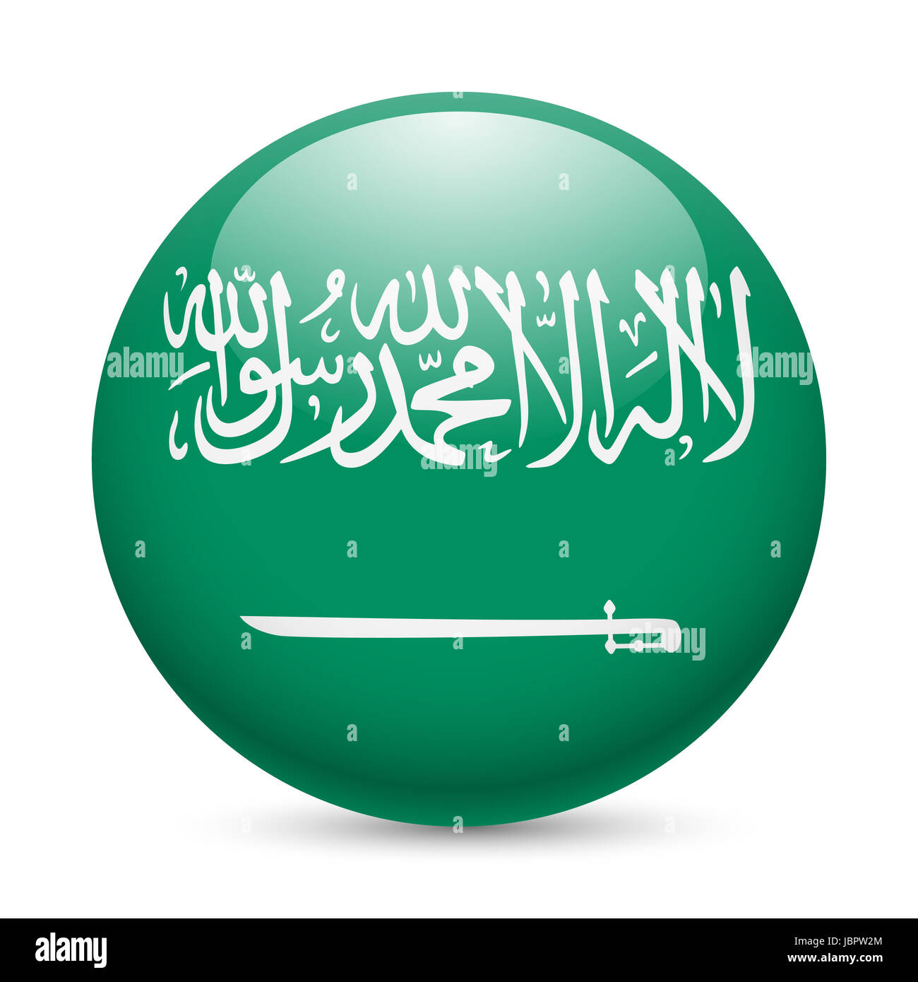 Flag of Saudi Arabia as round glossy icon. Button with flag design - Stock Image