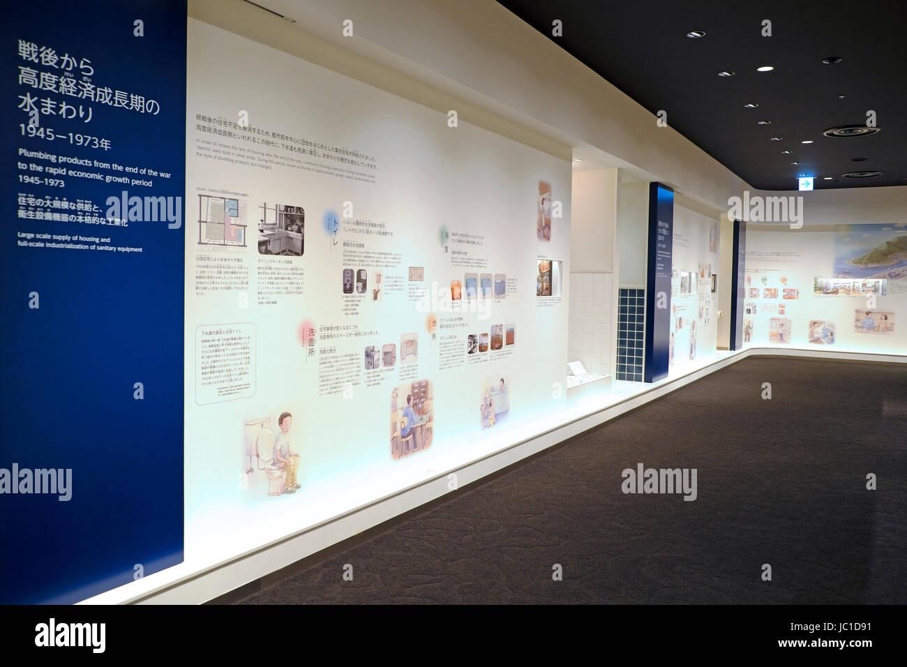 History of Japanese toilets in Toto Museum, Kitakyushu Stock Photo ...