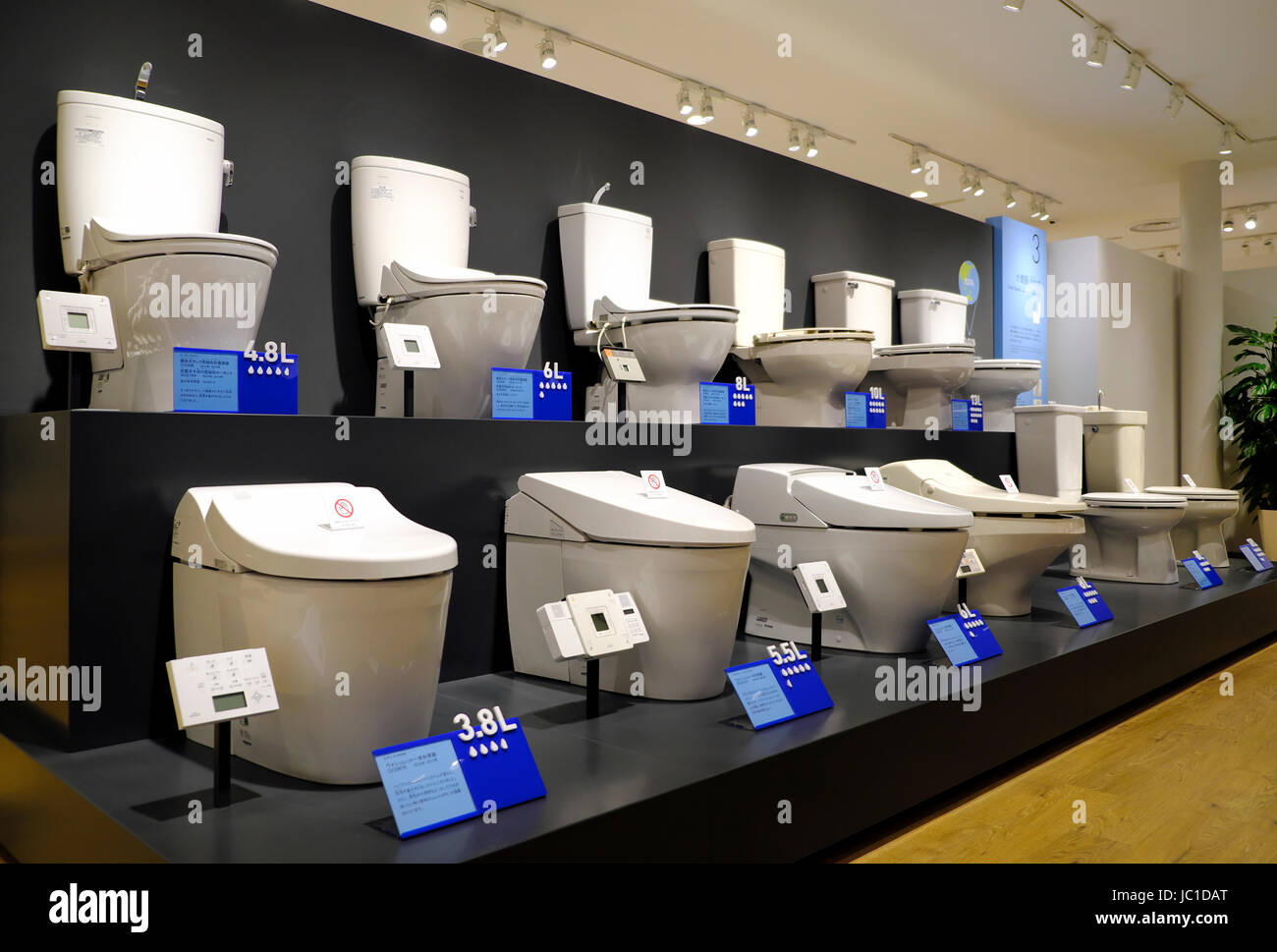 Toto Toilet Museum Stock Photos & Toto Toilet Museum Stock Images ...