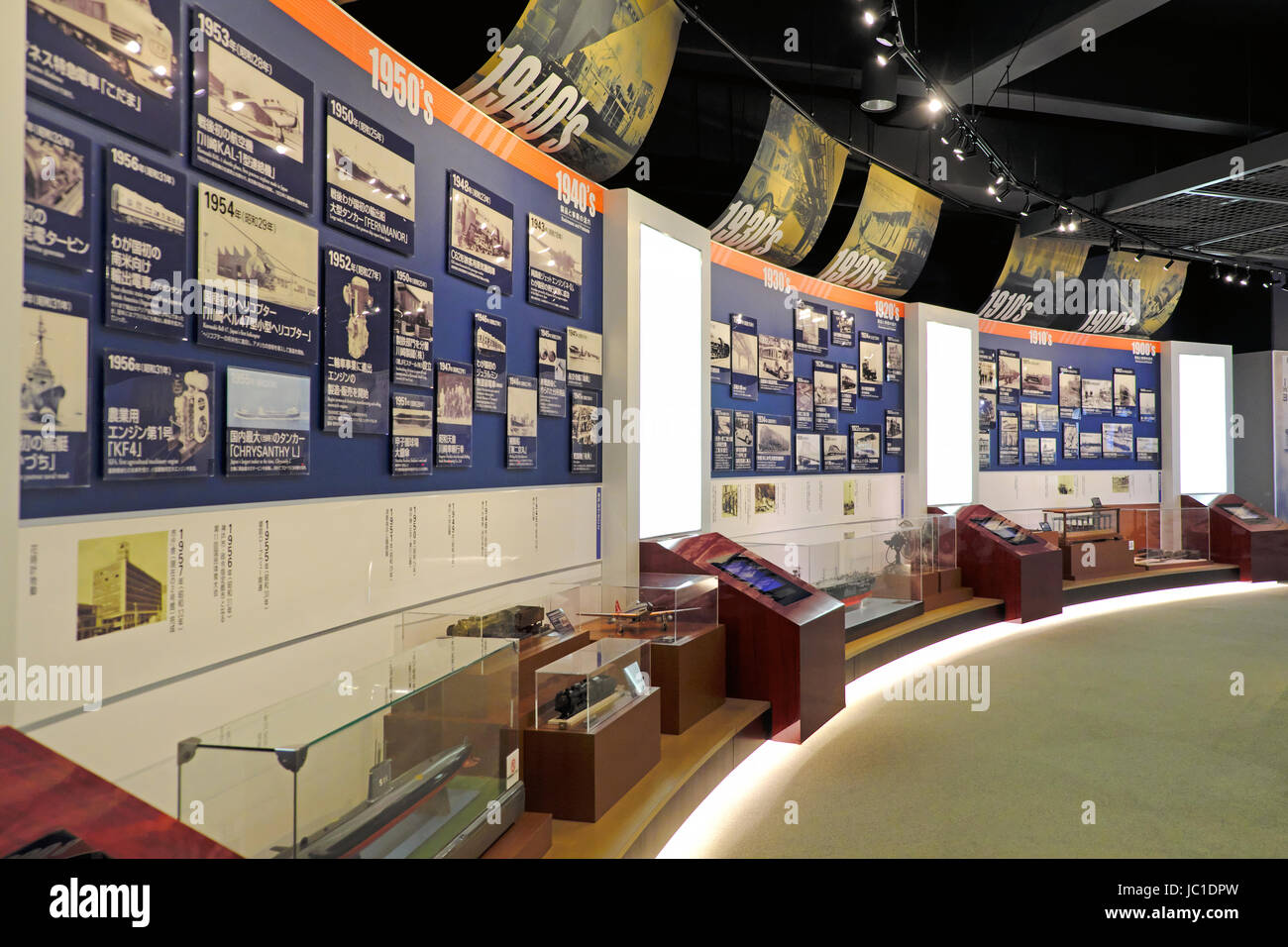 Kawasaki Good Time World is located inside the same building housing the Kobe Maritime Museum in Meriken Park. It Stock Photo