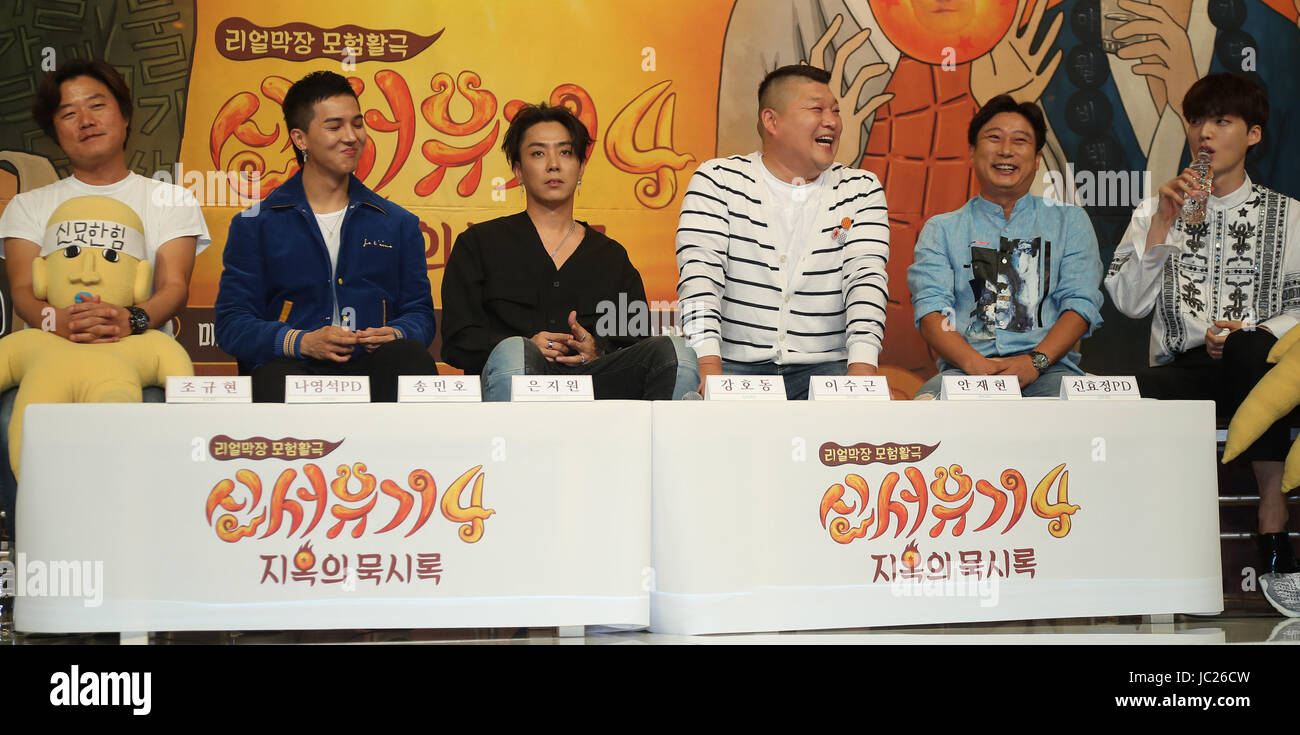 TV Program 'New Journey to the West 4' The stars of the new program