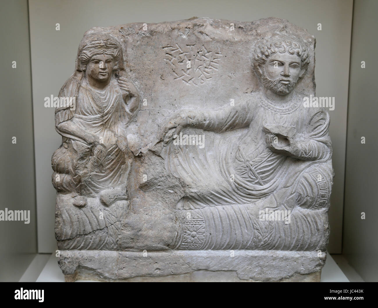 Palmyra. Limestone relief. Funerary relief. c. 200-273 CE. Syria. British Museum. London, UK. Stock Photo