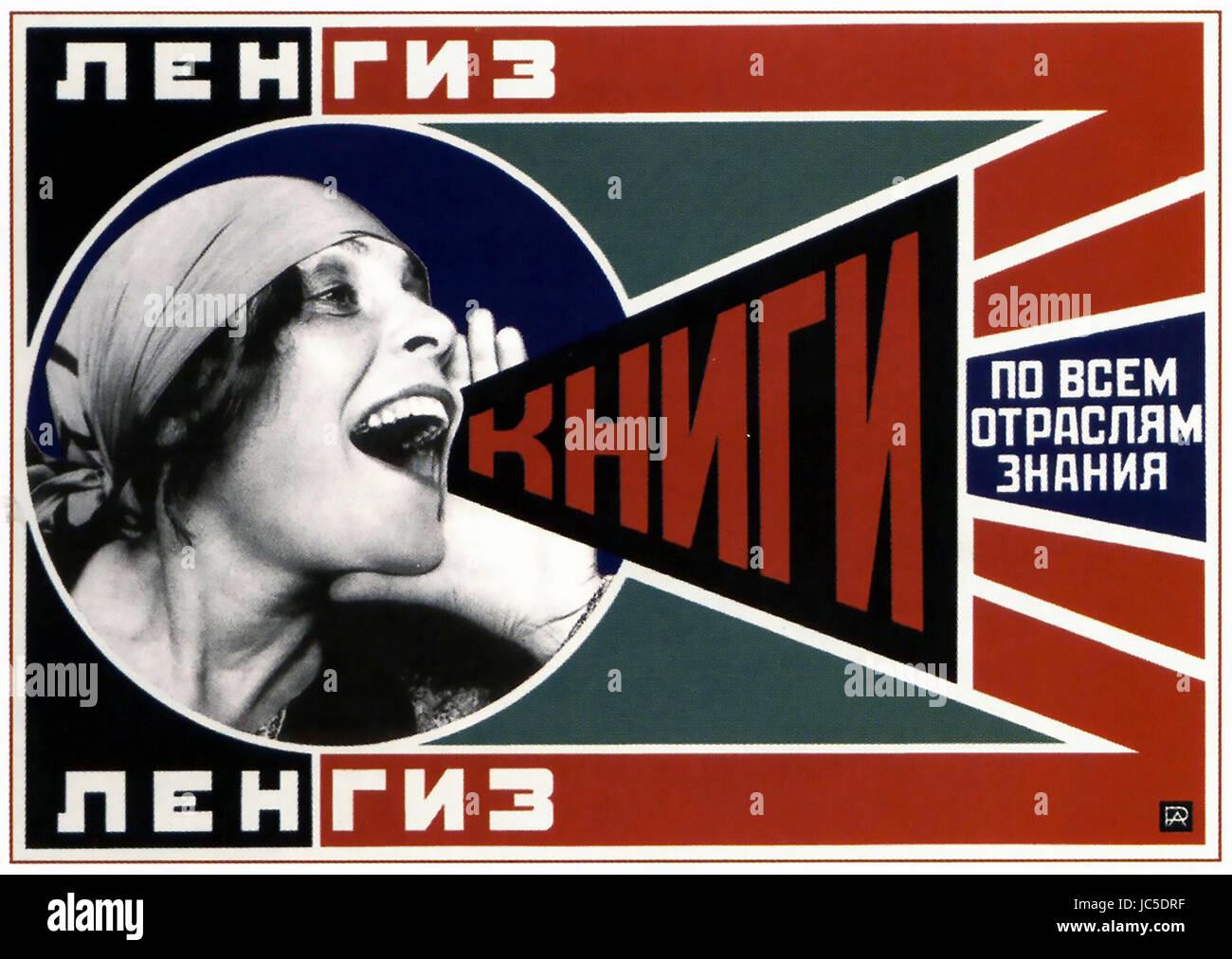 'BOOKS PLEASE - ON EVERY SUBJECT ! ' 1924 poster designed by Alexander Rodchenko for the State Publishing - Stock Image