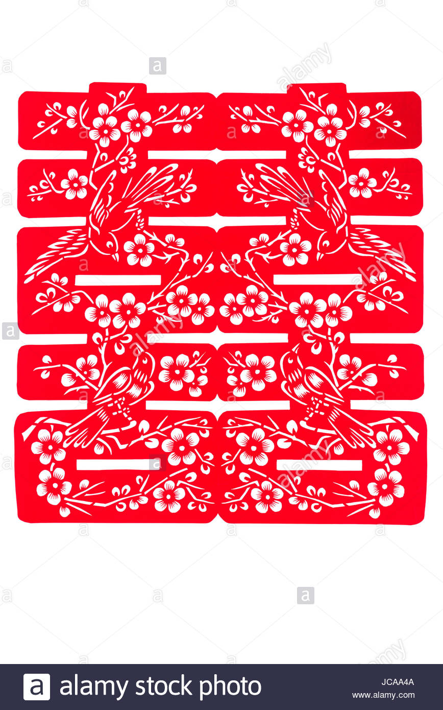 Chinese Wedding Double Happiness Symbol Stock Photos Chinese