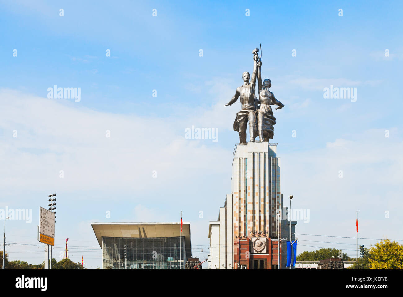 MOSCOW, RUSSIA - SEPTEMBER 13, 2014: Rabochiy i Kolkhoznitsa (Worker and Kolkhoz Woman) monument in Moscow. The - Stock Image
