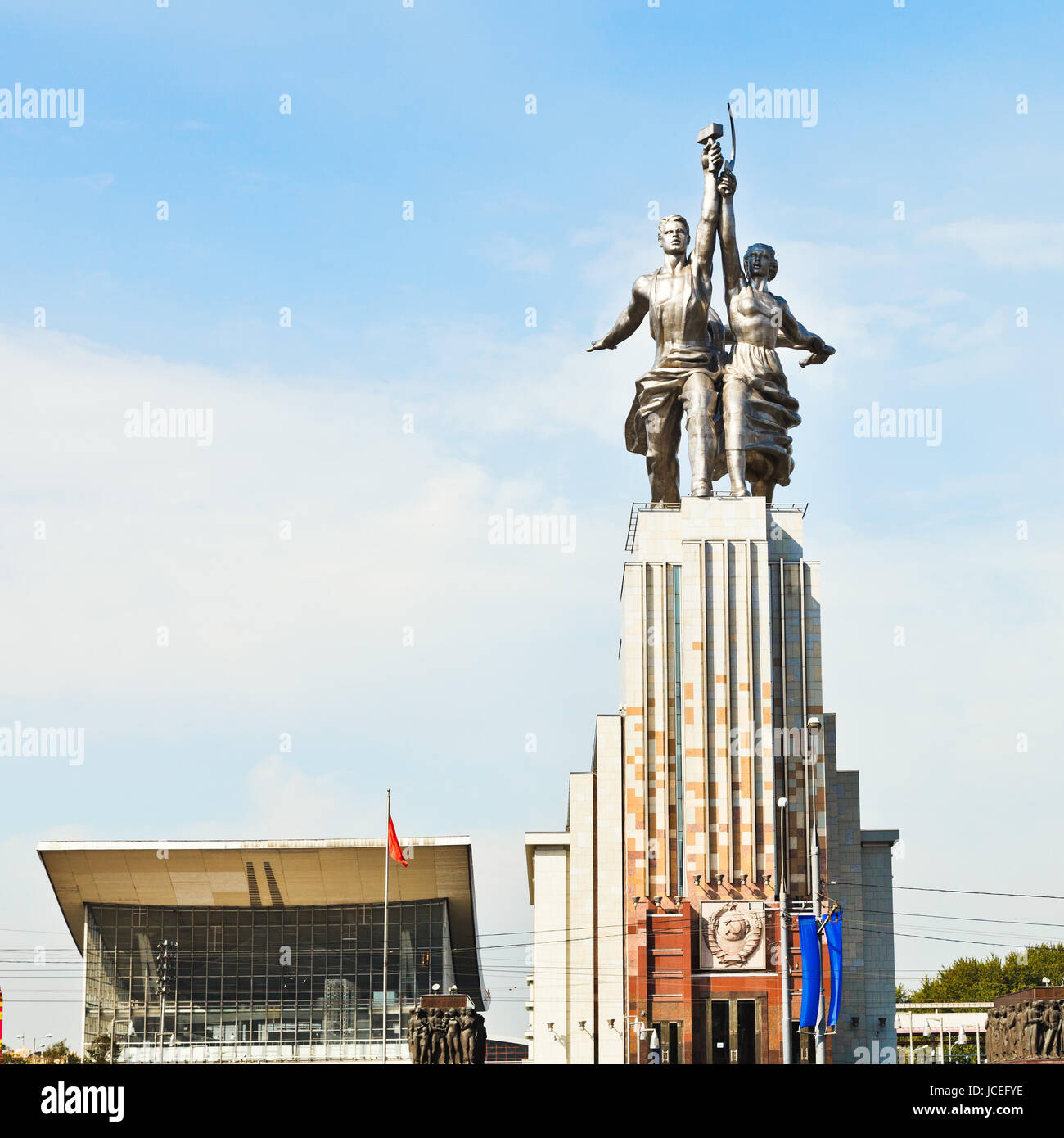 MOSCOW, RUSSIA - SEPTEMBER 13, 2014: Rabochiy i Kolkhoznitsa (Worker and Kolkhoz Woman) sculpture in Moscow. The - Stock Image