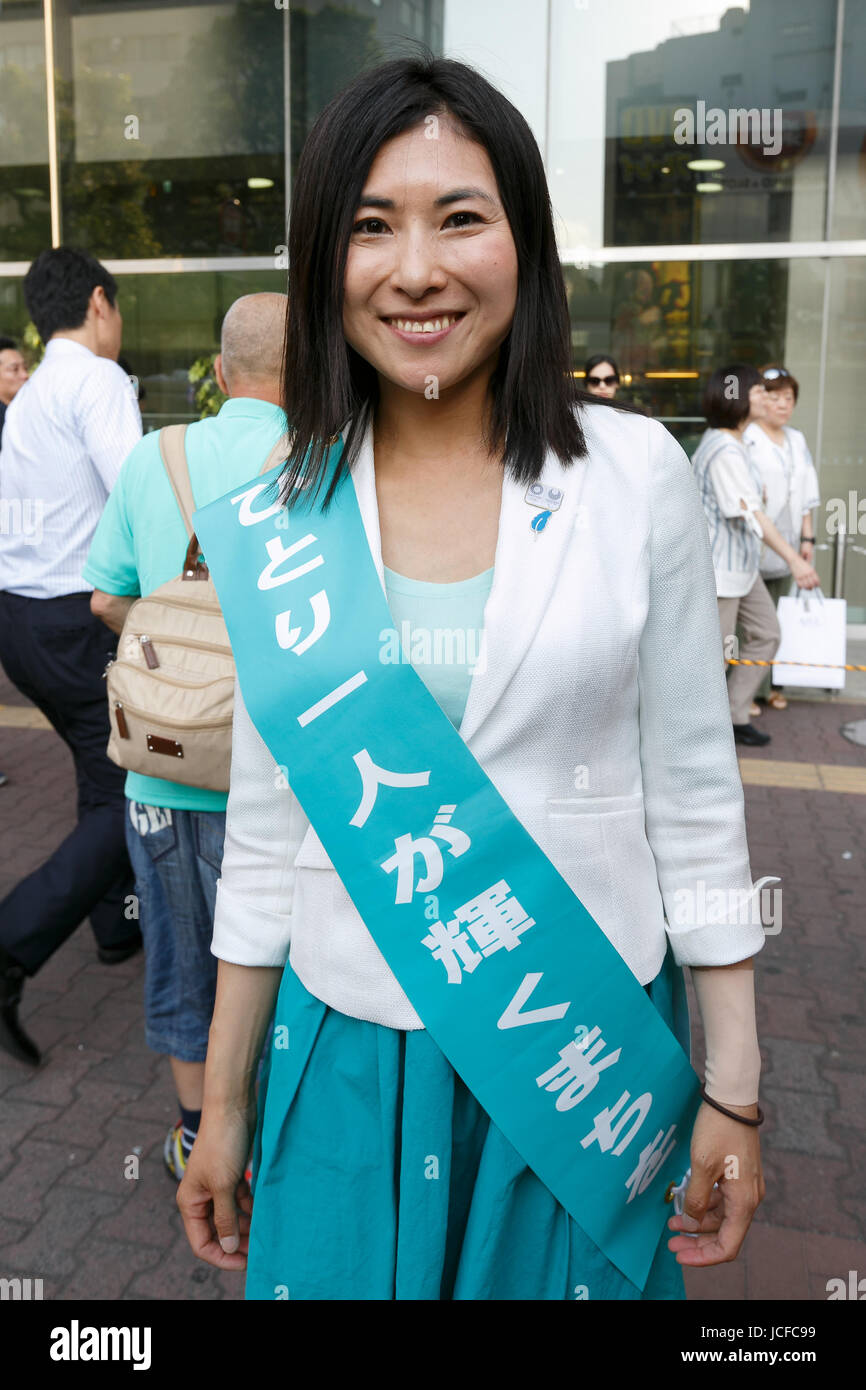Tokyo, Japan. 16th June, 2017. Candidate Ai Mori poses for a photograph while campaigning for Tokyo's Metropolitan - Stock Image