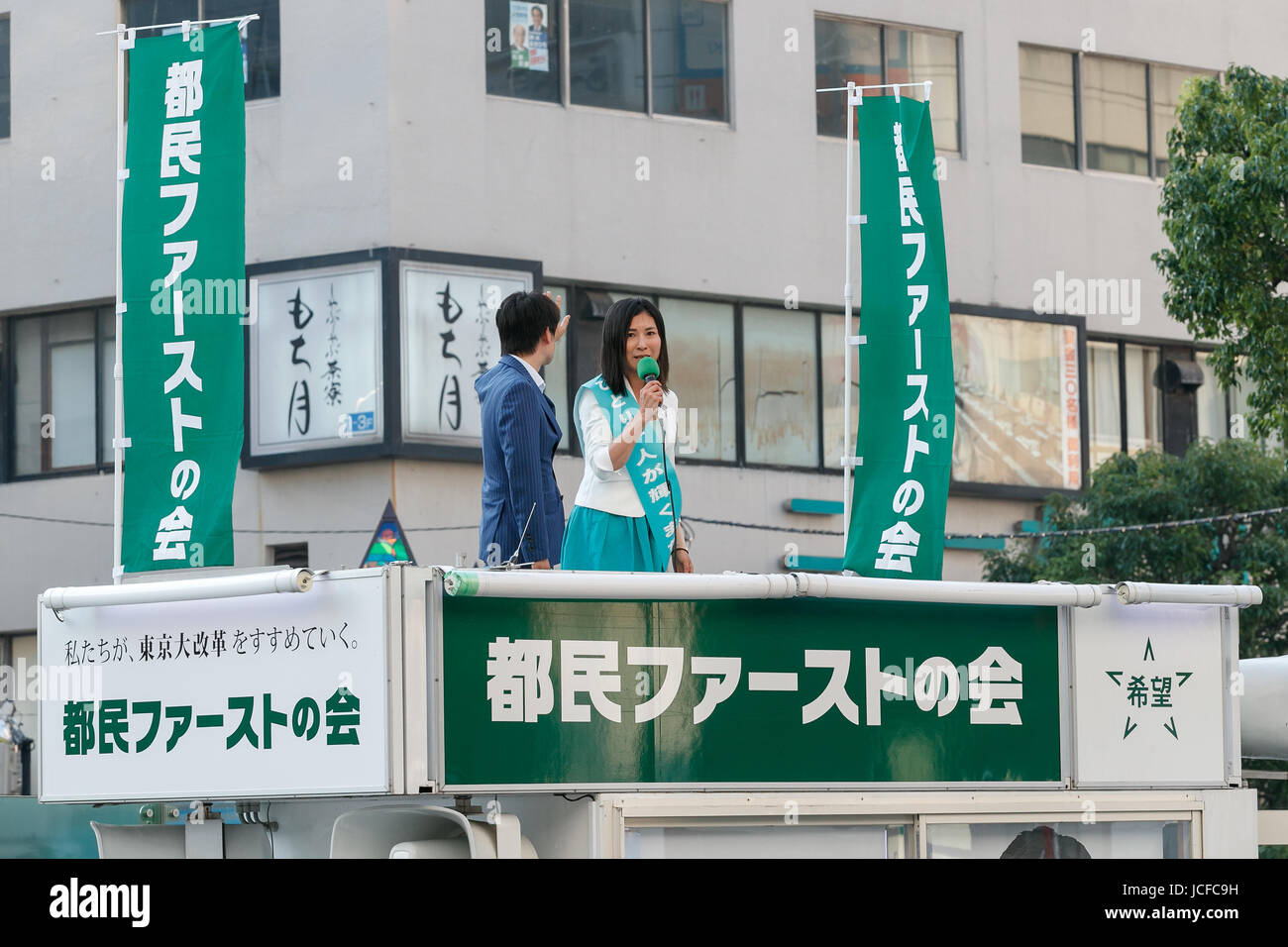 Tokyo, Japan. 16th June, 2017. Candidate Ai Mori delivers a street speech while campaigning for Tokyo's Metropolitan - Stock Image