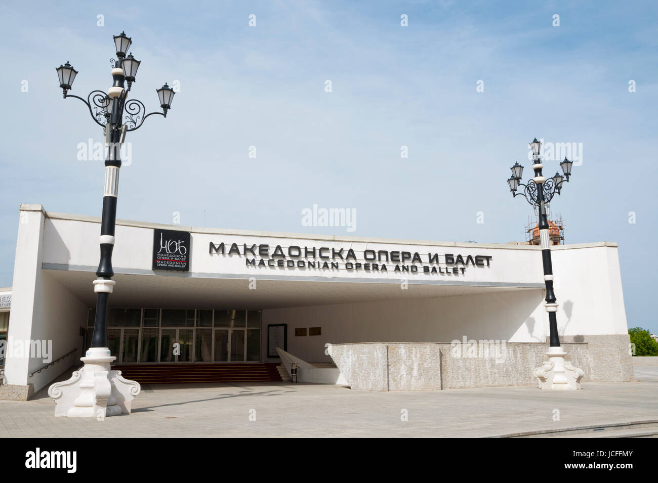 Macedonian opera and ballet building, Skopje, Macedonia - Stock Image