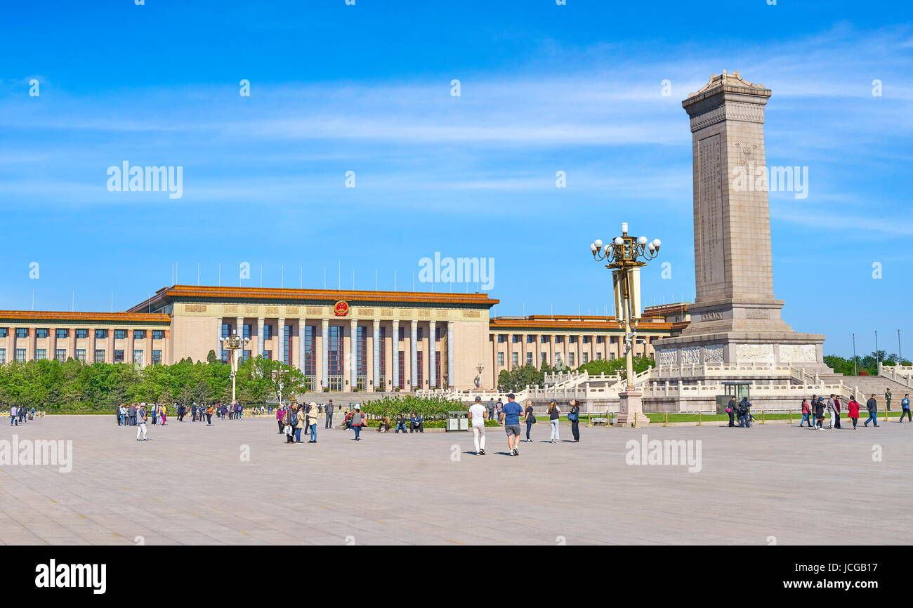 Tourists at the Tiananmen Square, Beijing, China - Stock Image