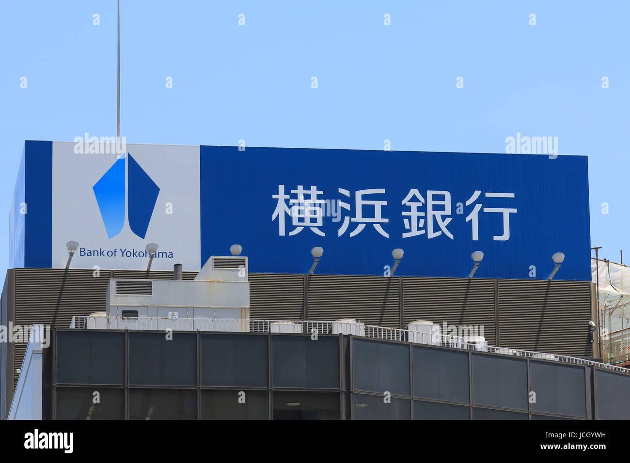 Bank of Yokohama. Bank of Yokohama is the largest regional bank in Japan, operating mainly in Kanagawa Prefecture. - Stock Image