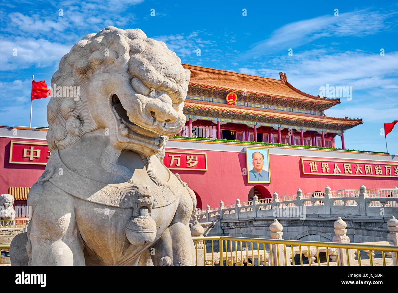 Stone lion and Tiananmen Gate, Heavenly Peace, Beijing, China - Stock Image