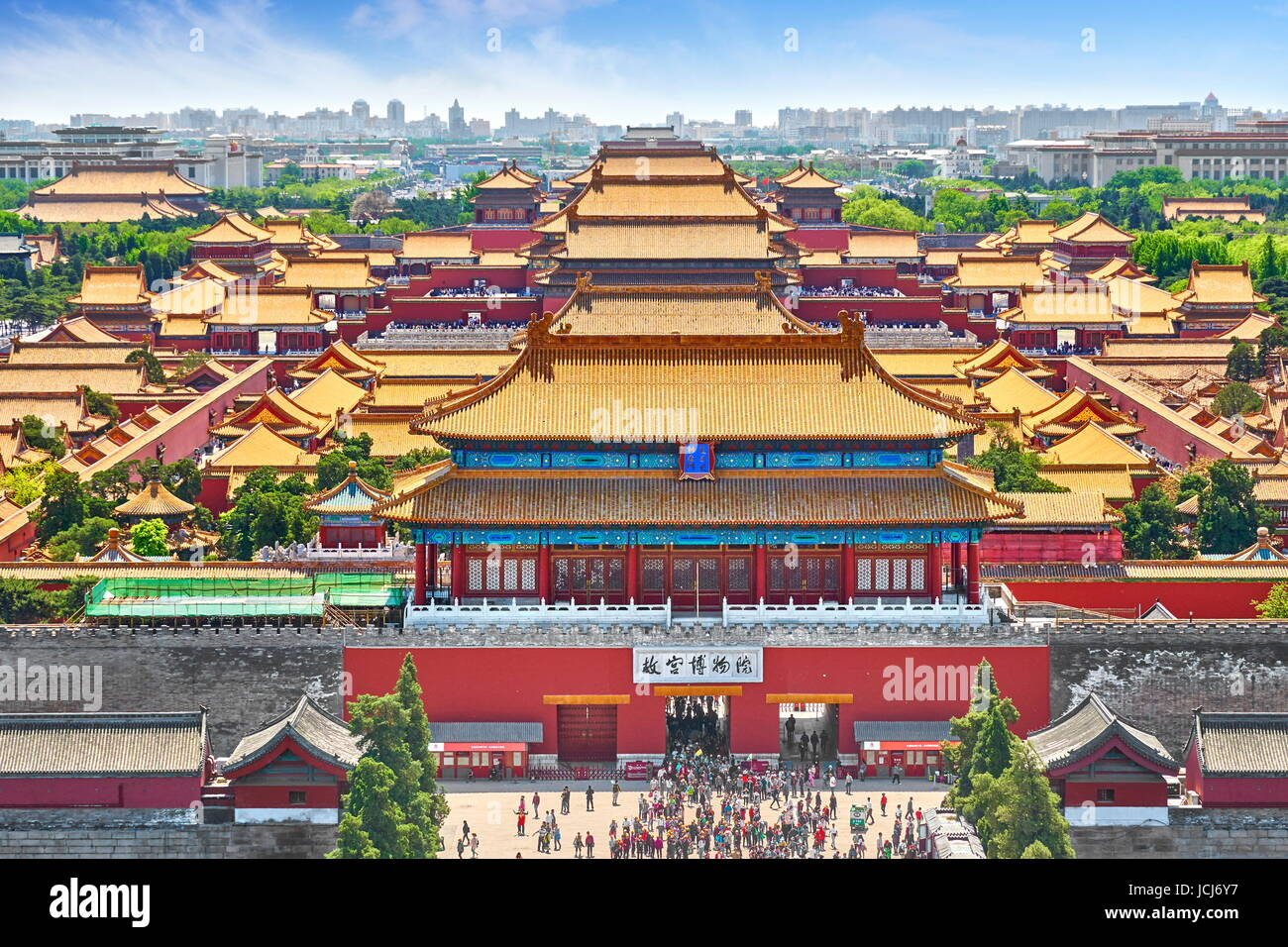 The Forbidden City was the Chinese imperial palace of the ...  |Imperial Palace Forbidden City Beijing China