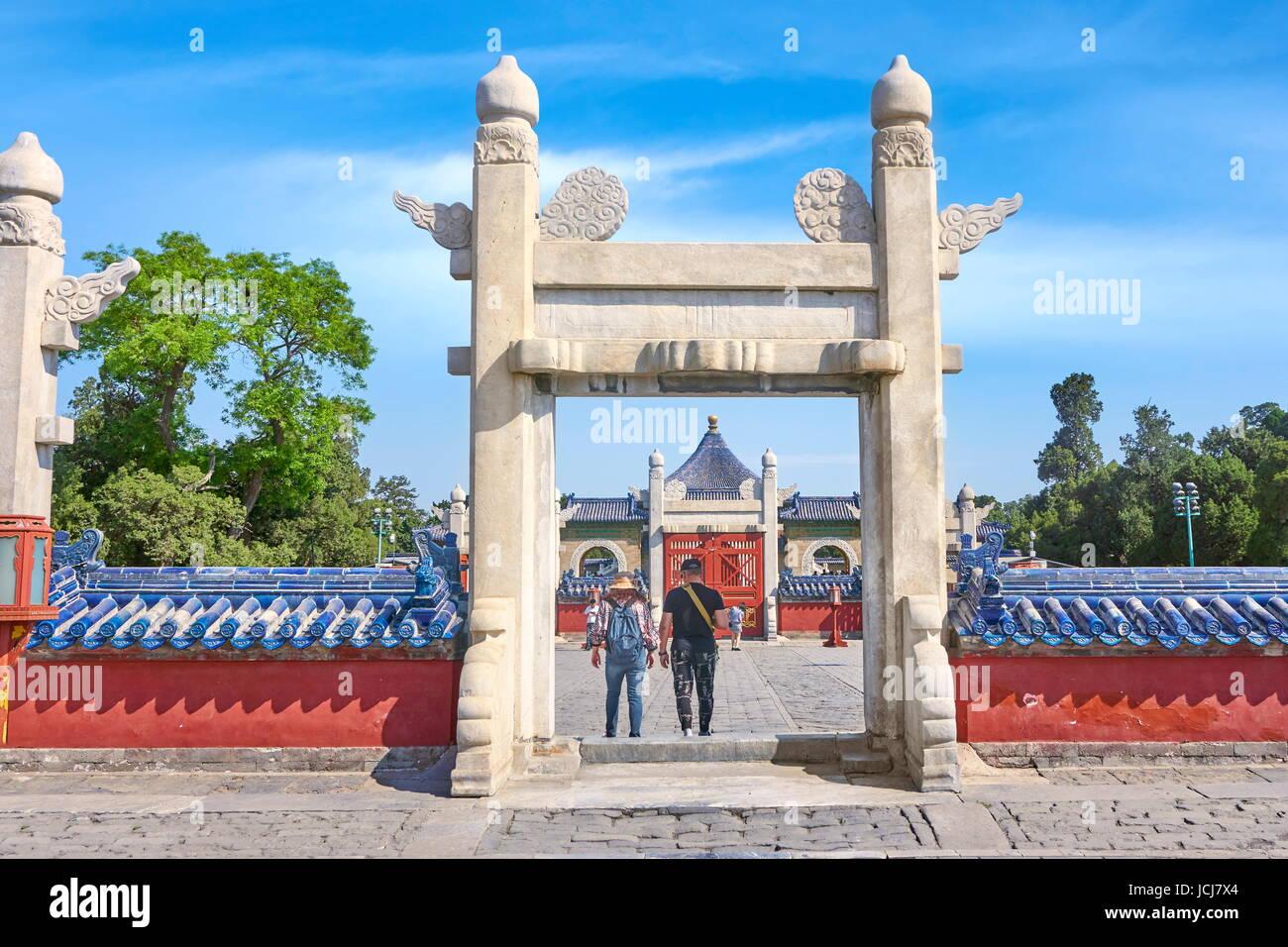Entrance to Temple of Heaven (Tian Tan), UNESCO, Beijing, China - Stock Image