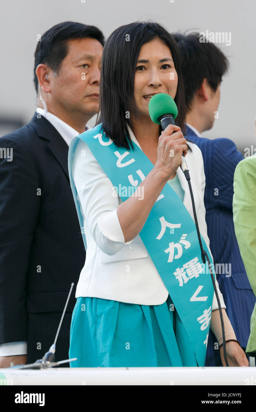 Tokyo, Japan. 16th Jun, 2017. Candidate Ai Mori delivers a street speech while campaigning for Tokyo's Metropolitan - Stock Image