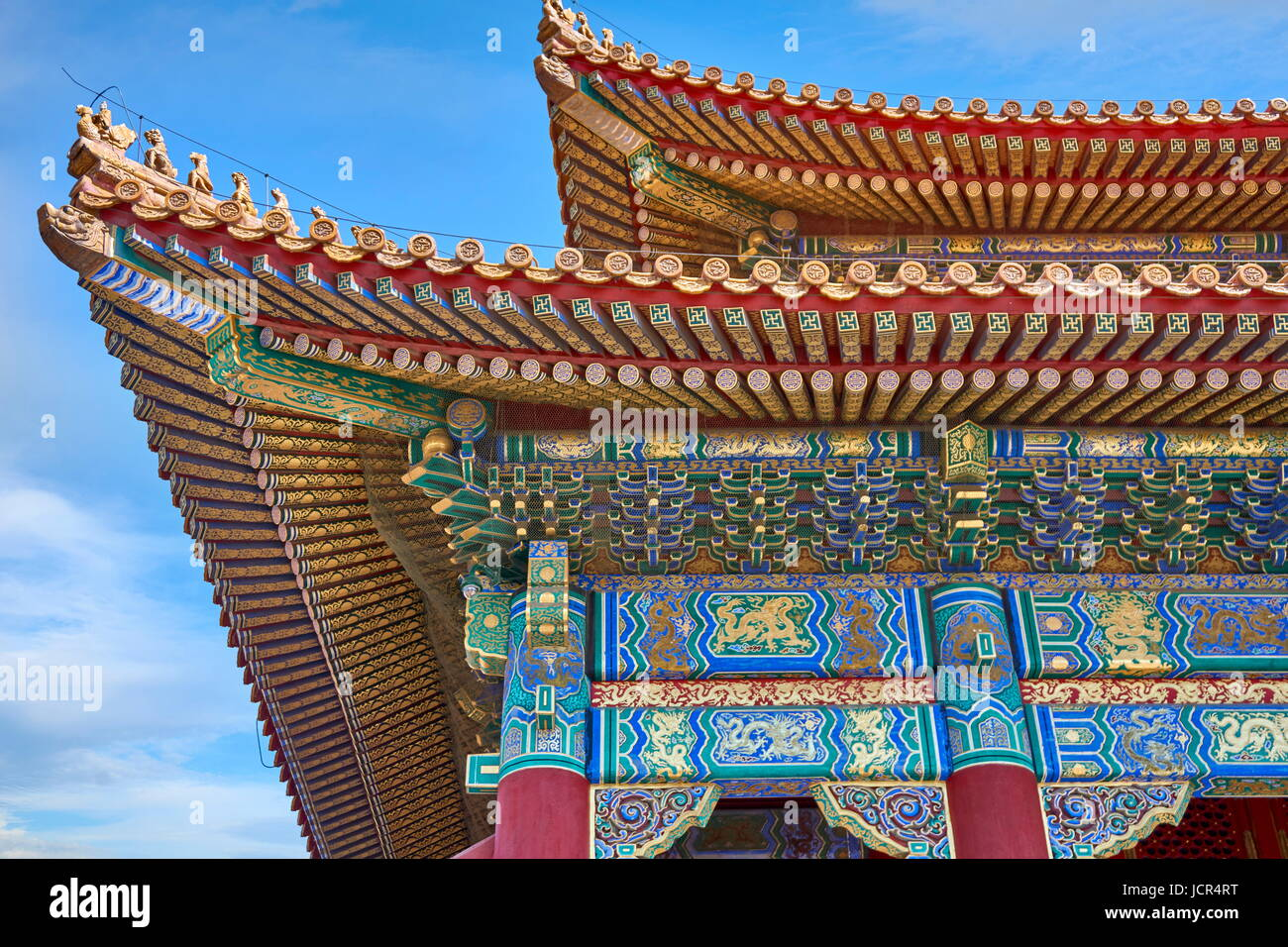 Detail Of Painted Roof Decoration Forbidden City Beijing China