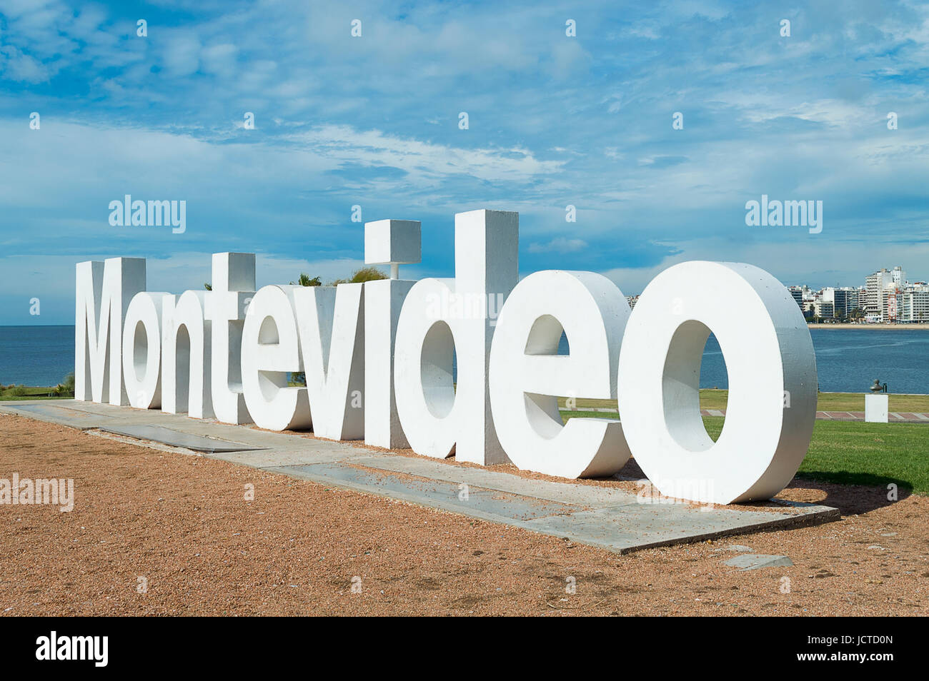 MONTEVIDEO, URUGUAY - FEBRUARY 1, 2017: Restoration of Montevideo sign. Stock Photo