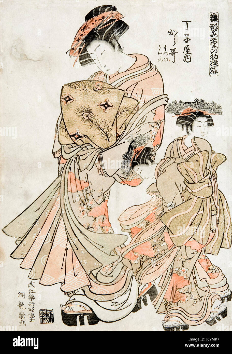 Isoda Koryusai, New Designs as Fresh as Young Leaves 1778 Woodcut. National Museums of World Culture, Goteborg, - Stock Image