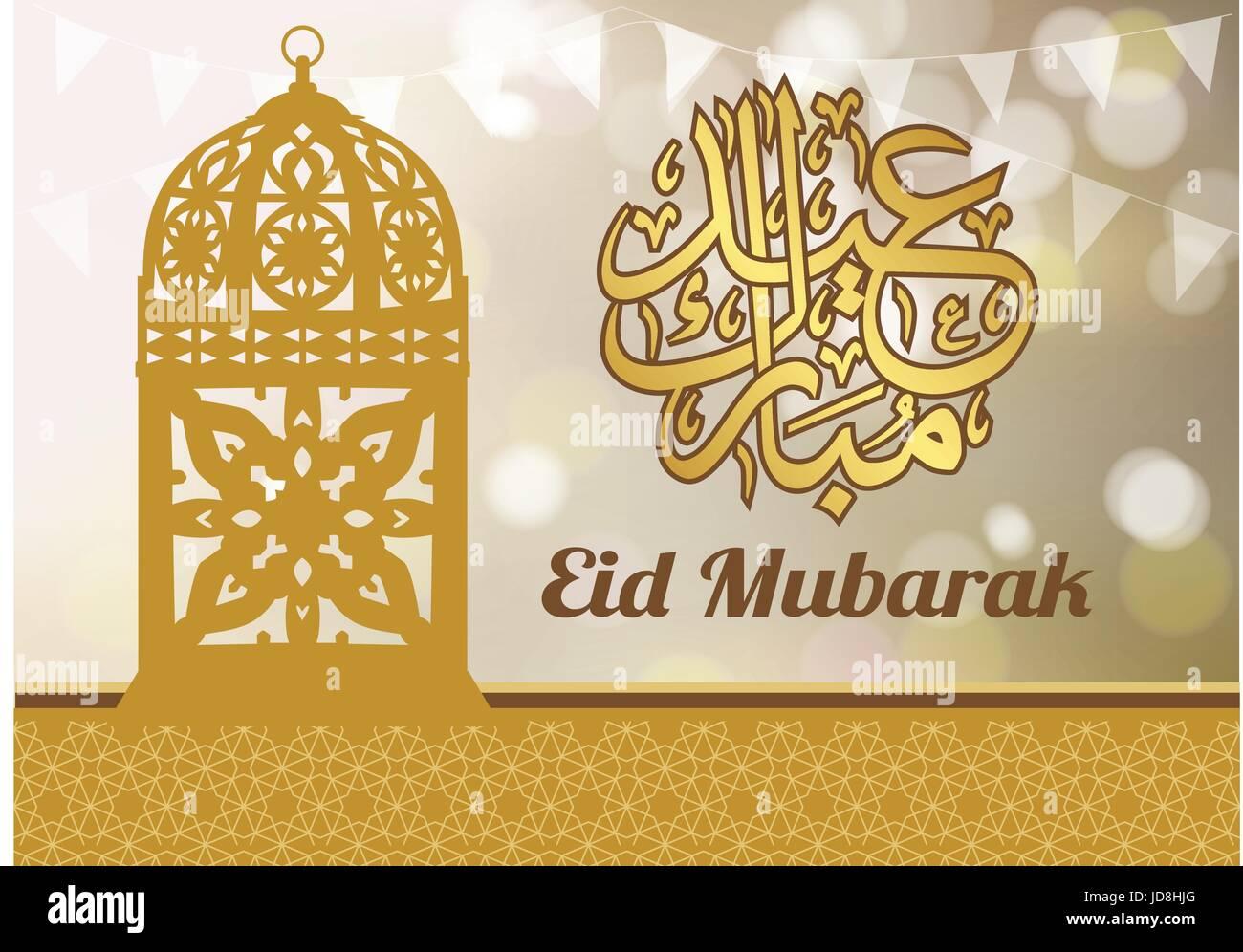 Eid Mubarak Calligraphy Stock Photos Eid Mubarak Calligraphy Stock