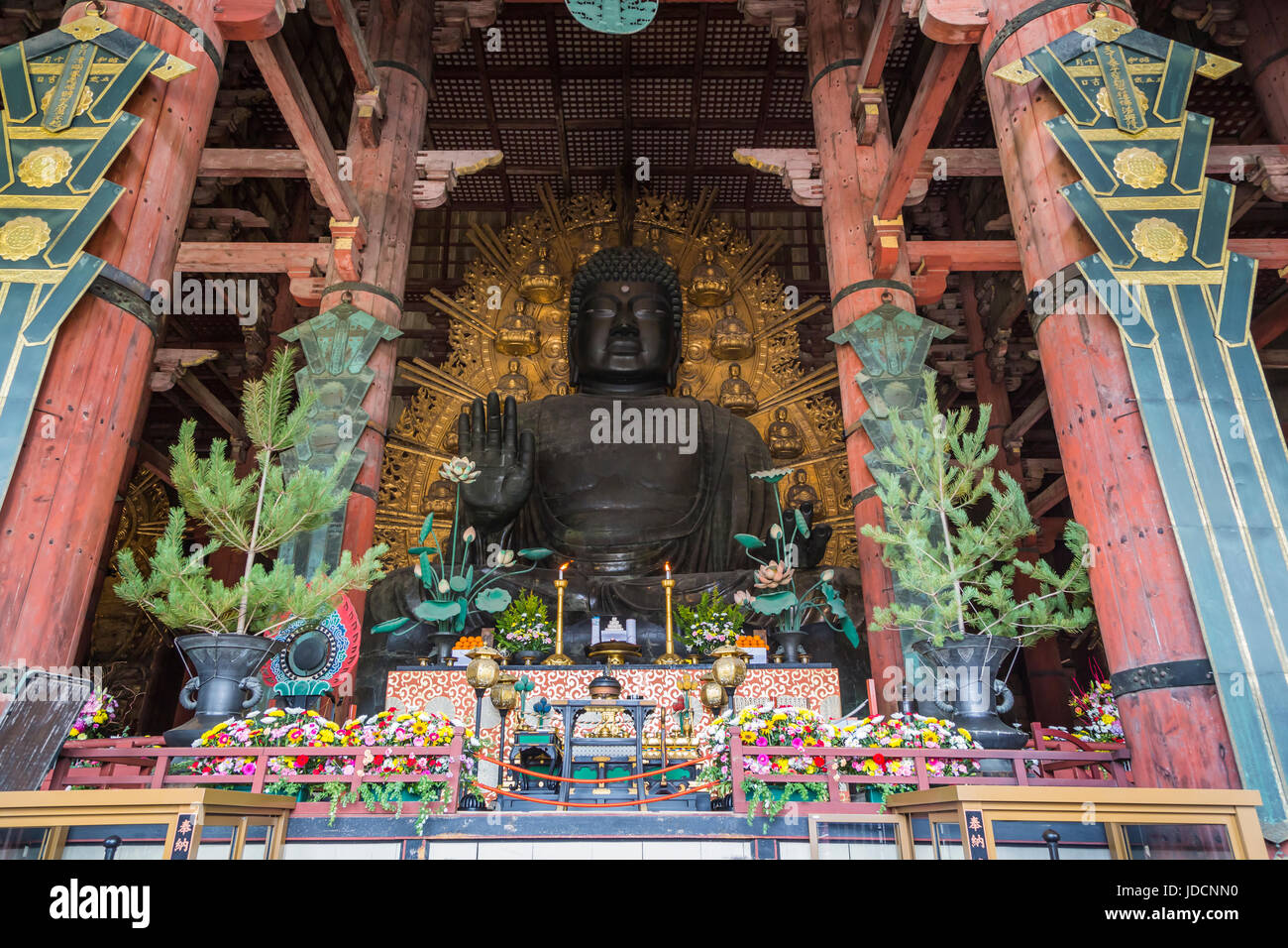 The Hall of the Great Buddha in Nara Park and Tōdai-ji Temple, Nara Prefecture, Honshu Island, Japan. - Stock Image