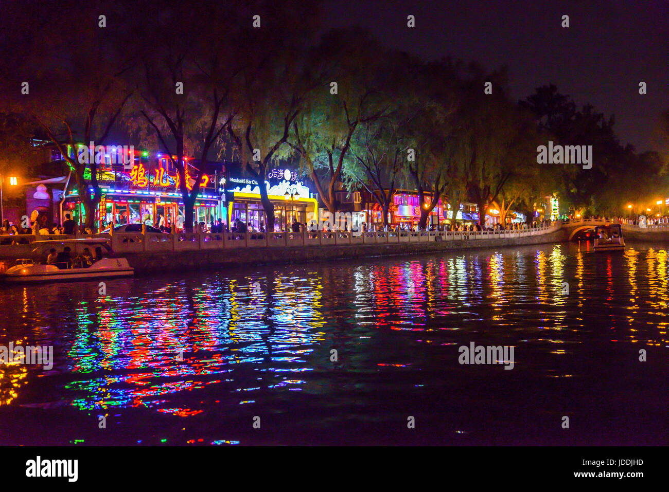 Beijing, Beijing, China. 16th June, 2017. Beijing, CHINA-June 16 2017: (EDITORIAL USE ONLY. CHINA OUT) Shichahai - Stock Image