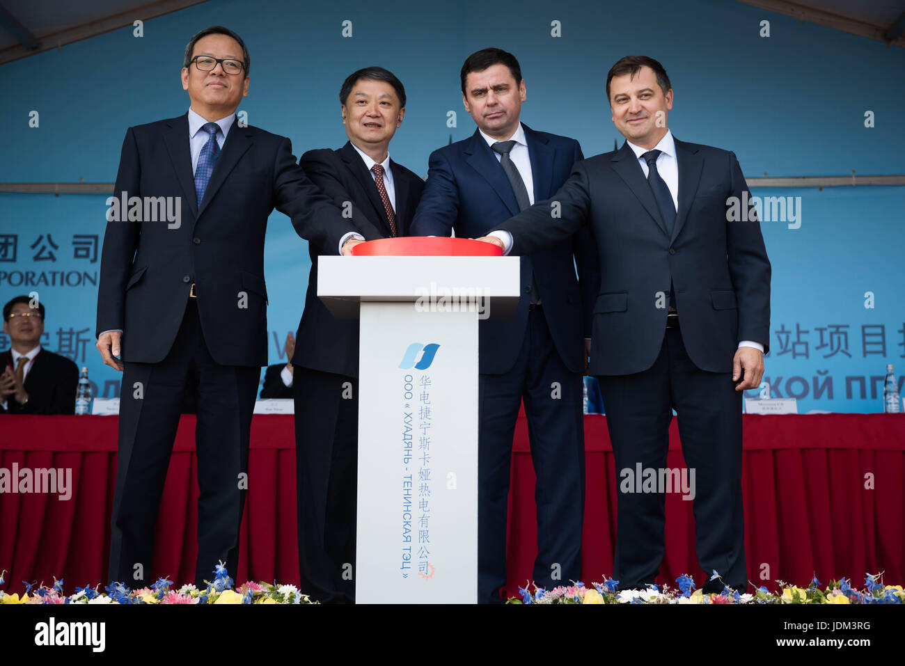 (170621) -- YAROSLAVL (RUSSIA), June 21, 2017 (Xinhua) -- (L to R) Minister counsellor of the economic and commercial - Stock Image