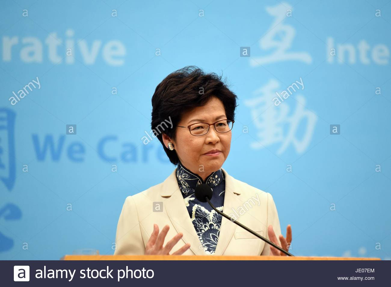 Hong Kong, China. 21st June, 2017. The Hong Kong Special Administrative Region (HKSAR)'s fifth-term chief executive - Stock Image