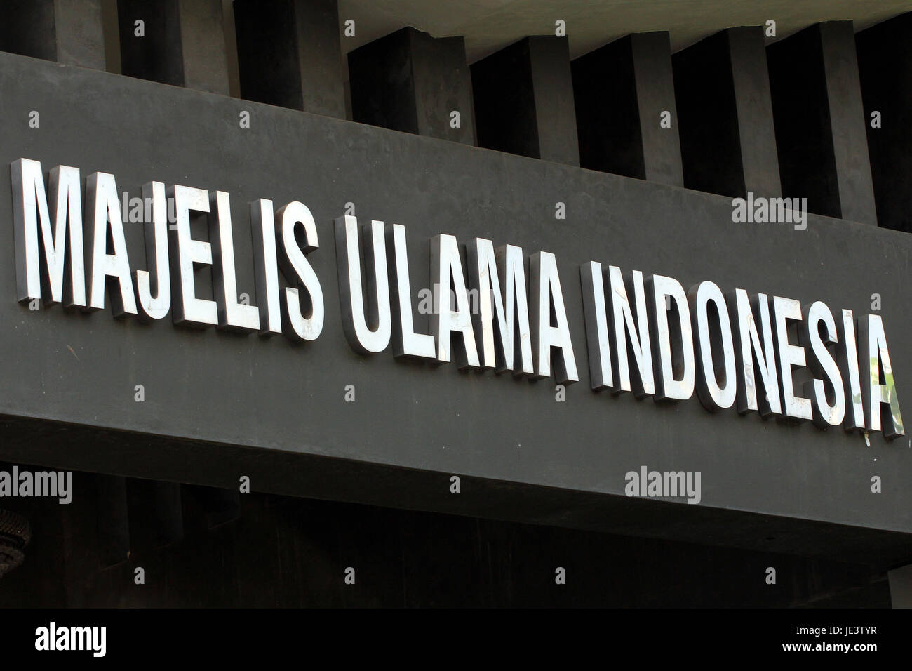 Jakarta, Indonesia. 07th Aug, 2014. The Indonesian Ulama Council (abbreviated as MUI) is an institution that accommodates - Stock Image