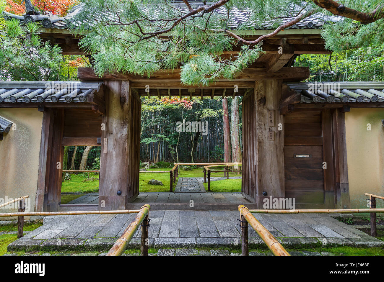 Koto-in Temple in Kyoto, Japan - Stock Image