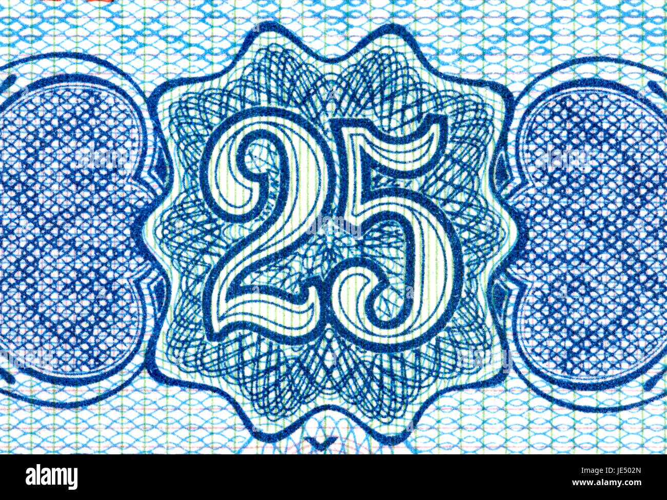 Detail from a 25kc Czech banknote - NUMBER 25 - Stock Image