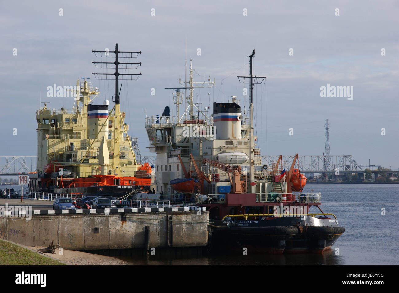 Russia, Archangelsk, harbour, ships, town, port, north soot country, Icebreaker, navigation, white sea, waters, - Stock Image