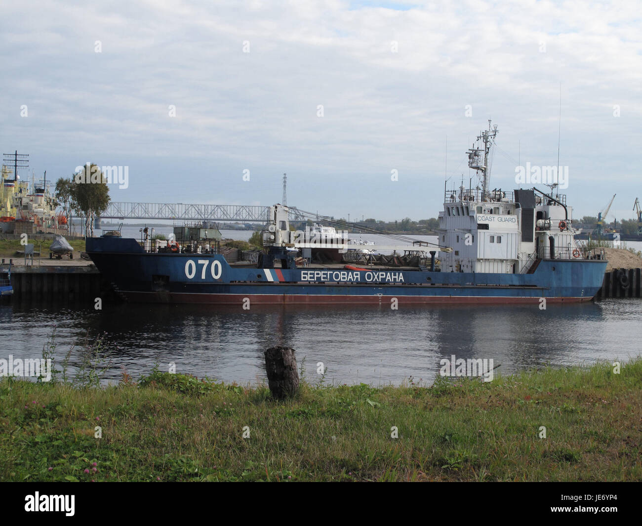 Russia, Archangelsk, supply vessel, transport ship, transport ship, ship, freighter, transport, landing stage, invest, - Stock Image