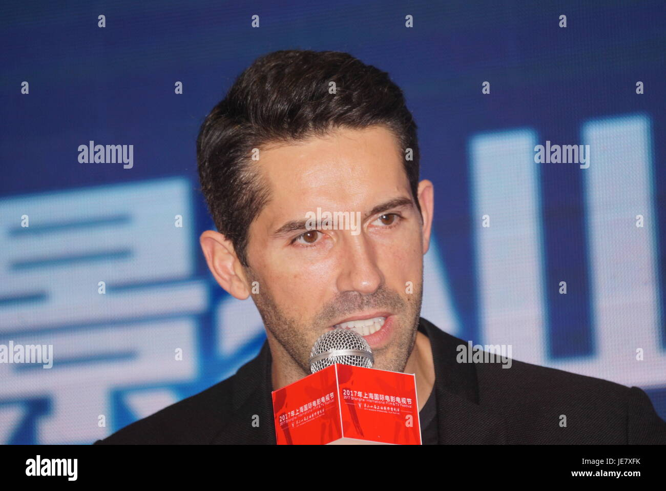 Shanghai, Shanghai, China. 22nd June, 2017. Shanghai, CHINA-June 22 2017: (EDITORIAL USE ONLY. CHINA OUT) .Actor Stock Photo