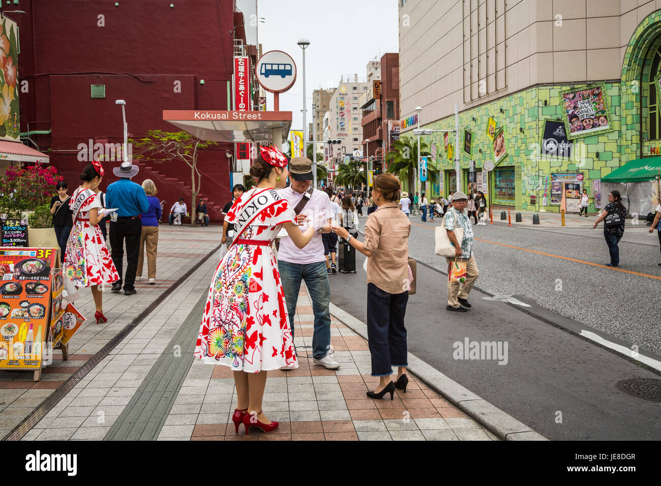 Miss Okinawa at a community promotion event in Naha, Okinawa, Japan. - Stock Image