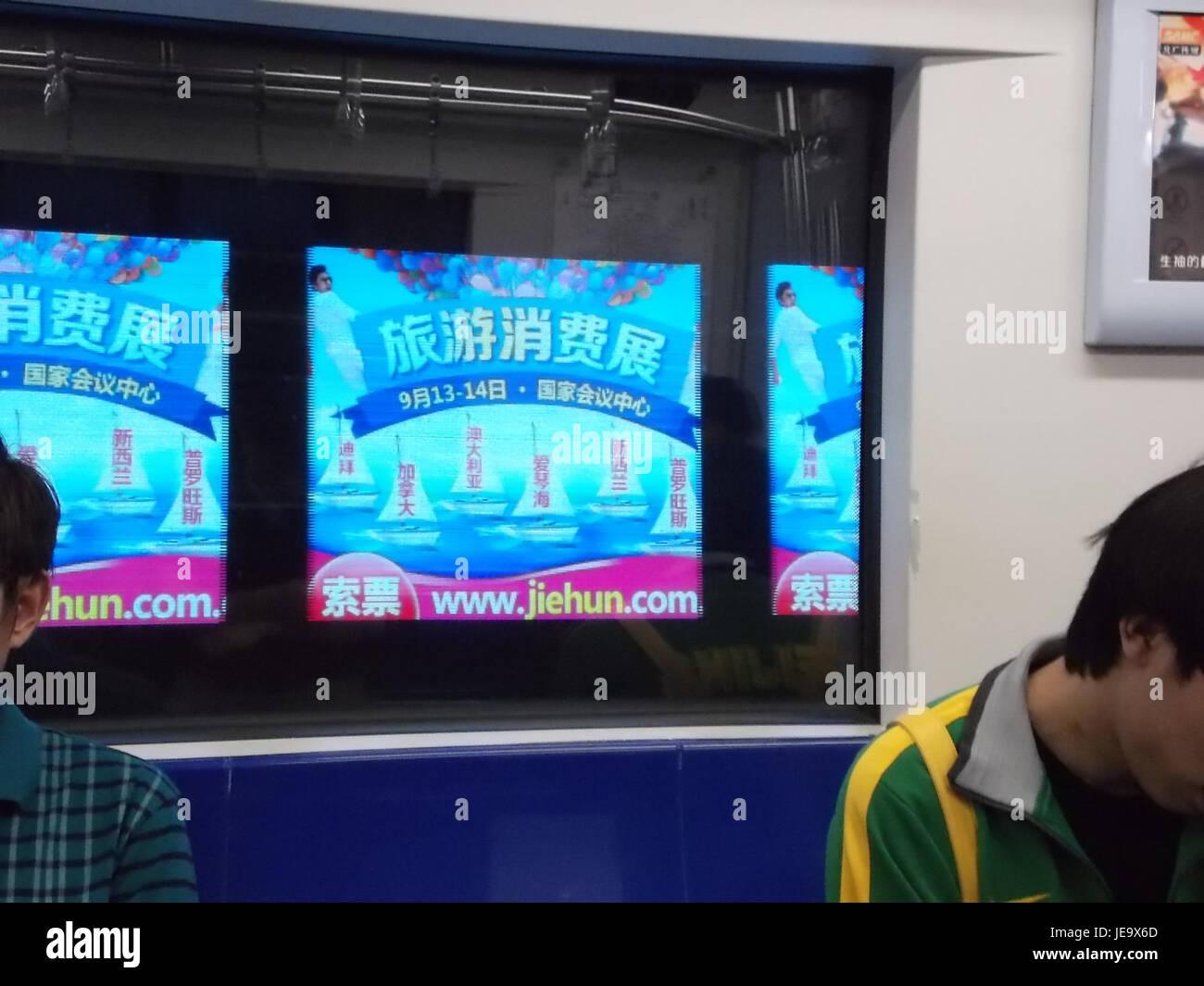2014.08.31.163334 Projected advertisement Subway Line 2 Beijing Stock Photo