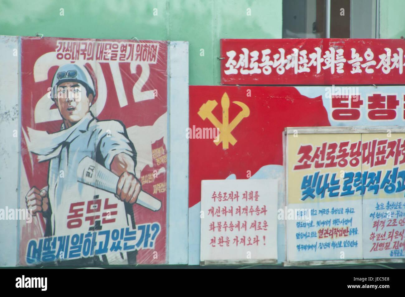 Communist propaganda poster, North Korea, - Stock Image