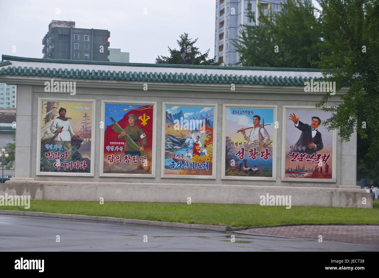 Communist propaganda poster, North Korea, - Stock Image