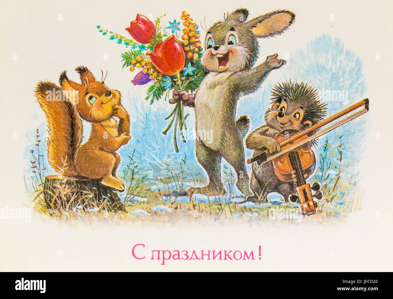 USSR - CIRCA 1990: Reproduction of antique postcard shows squirrel, rabbit and hedgehog, circa 1990. Russian text: - Stock Image