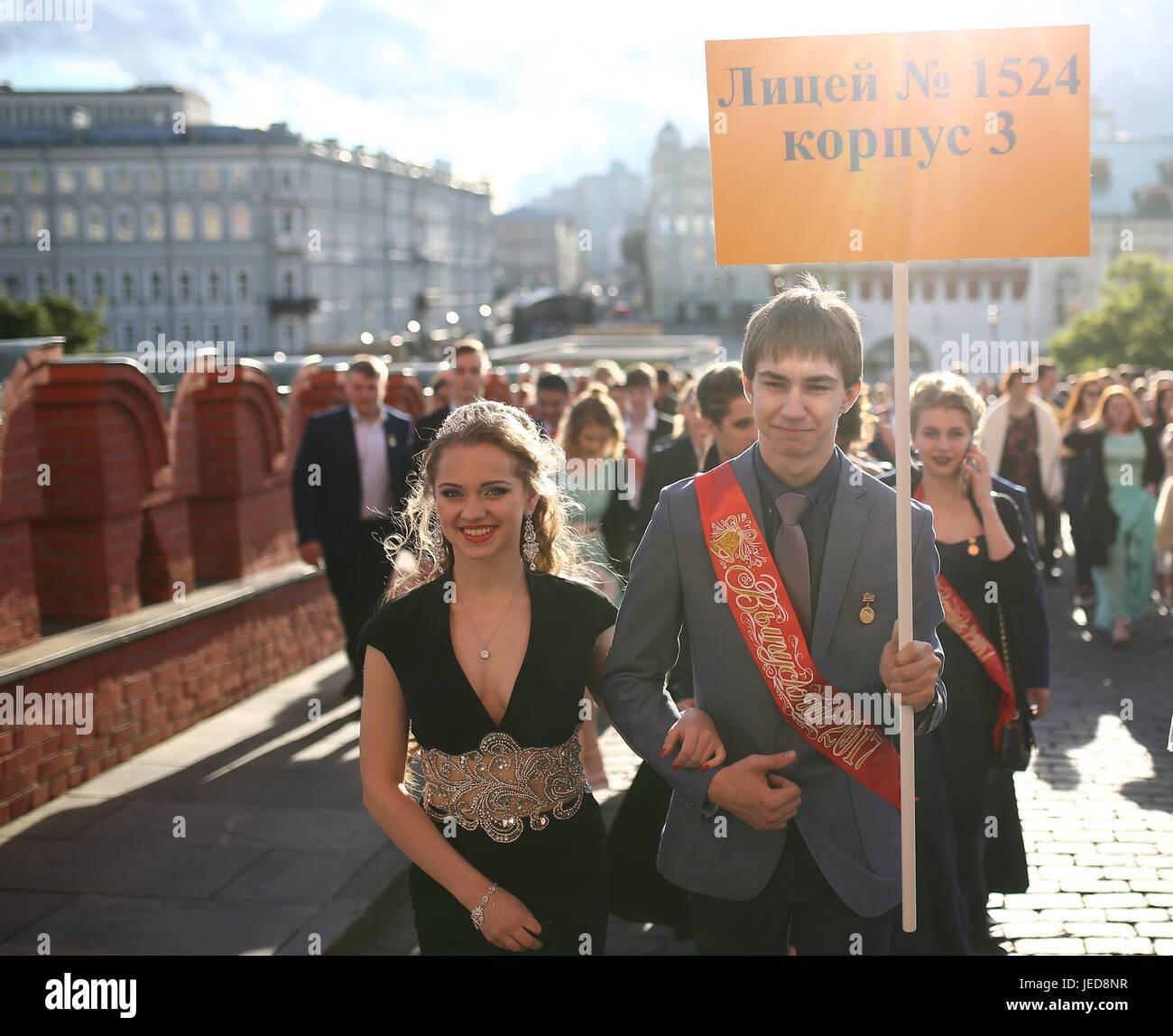 Graduation Ball 2017 in the Kremlin 30