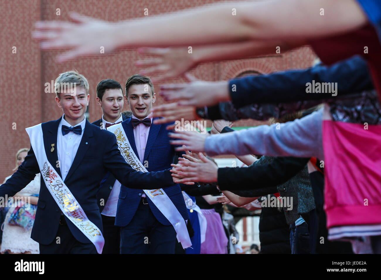Graduation Ball 2017 in the Kremlin 64