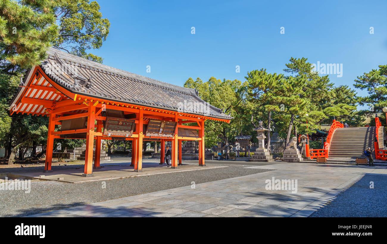 Sumiyoshi Grand Shrine (Sumiyoshi-taisha) in Osaka, Japan - Stock Image
