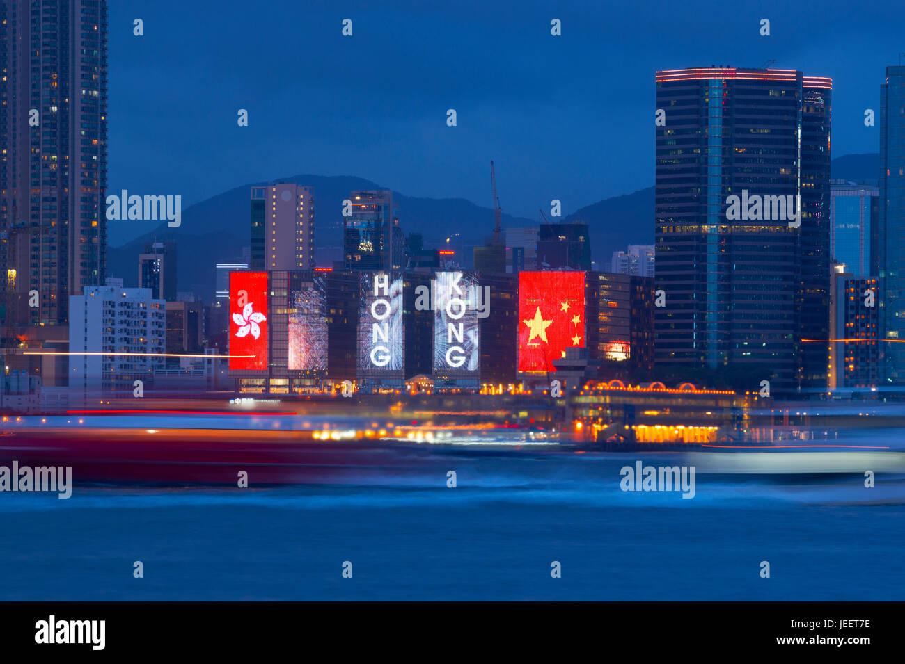 Hong Kong decorations along Victoria harbor celebrating the handover of Hong Kong from the United Kingdom to Mainland - Stock Image