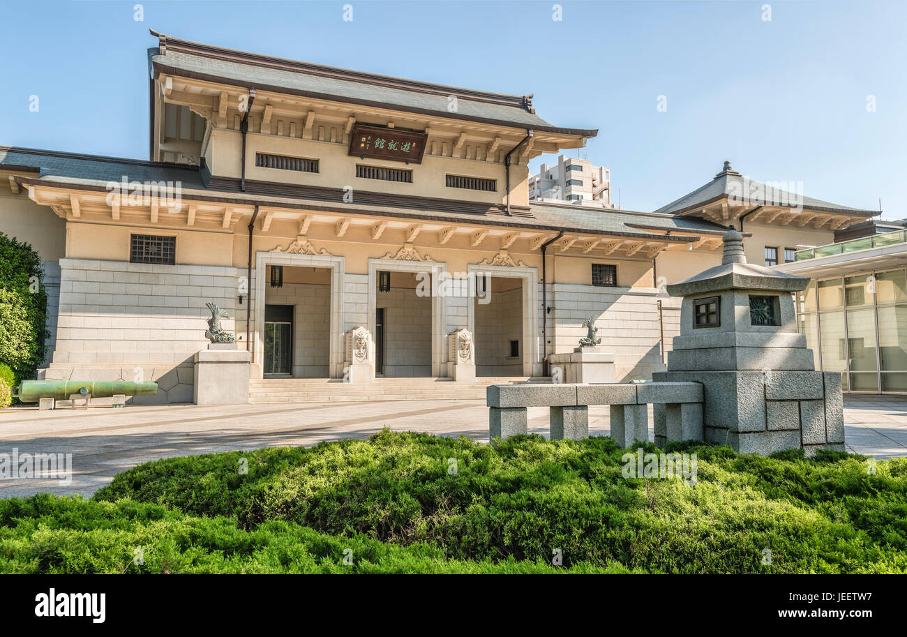 Yūshūkan is a Japanese military and war museum located within Yasukuni Shrine in Chiyoda, Tokyo, Japan. Maintained - Stock Image