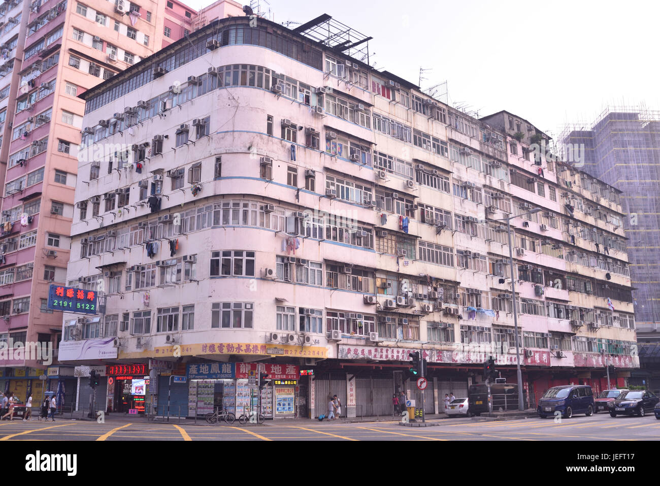 old district, Kowloon, Hong Kong - Stock Image