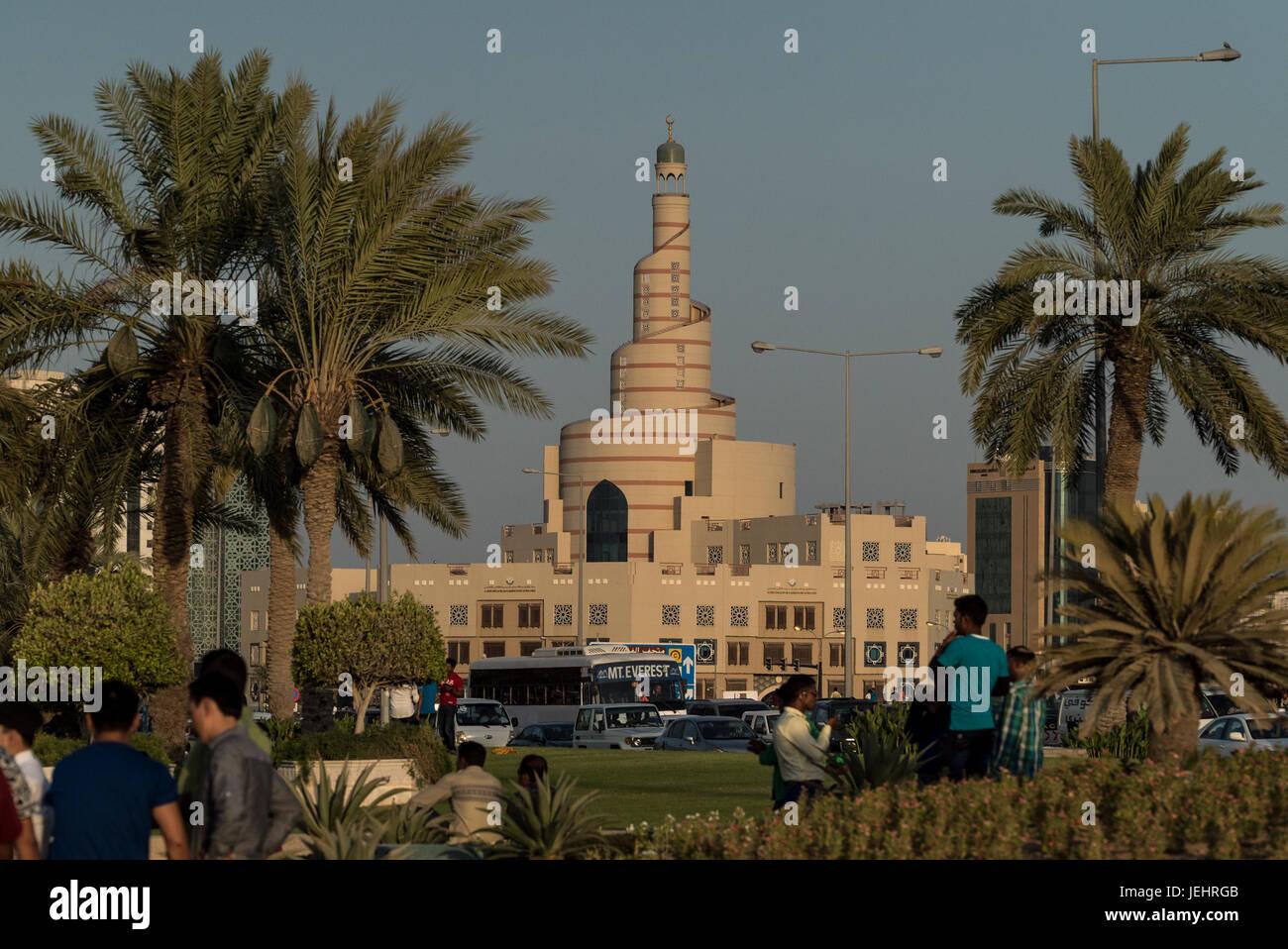 Sheikh Abdulla Bin Zaid Al Mahmoud Islamic Cultural Center is a Qatari state initiative, created with a vision to - Stock Image