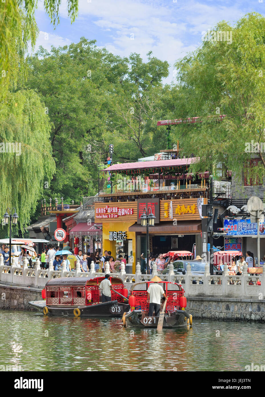 BEIJING-AUGUST 14, 2016. Houhai area during tourist season. It is very popular among foreign tourists visiting Beijing - Stock Image