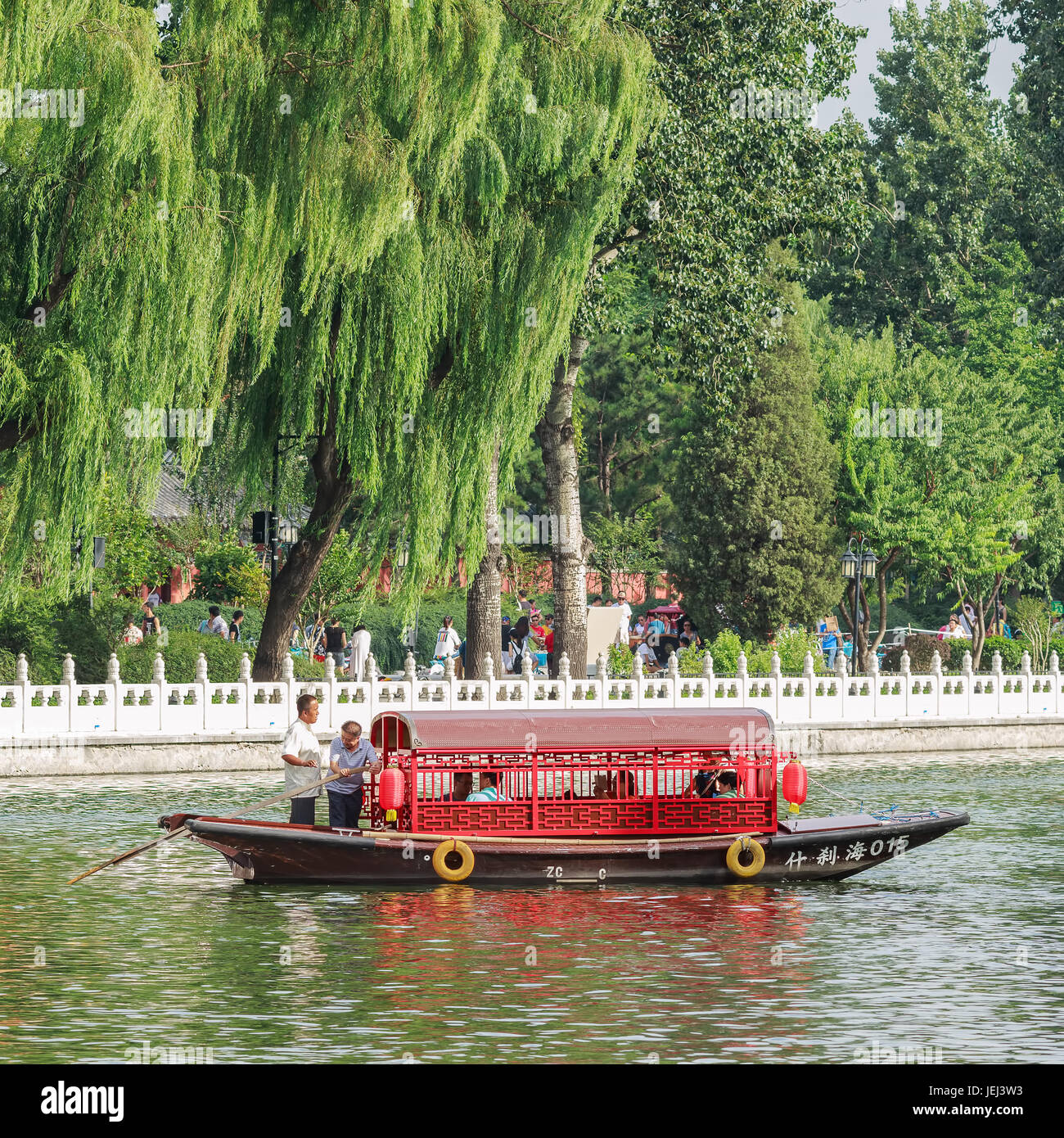 BEIJING-AUGUST 14, 2016. Houhai Lake during tourist season. It is very popular among foreign tourists visiting Beijing Stock Photo