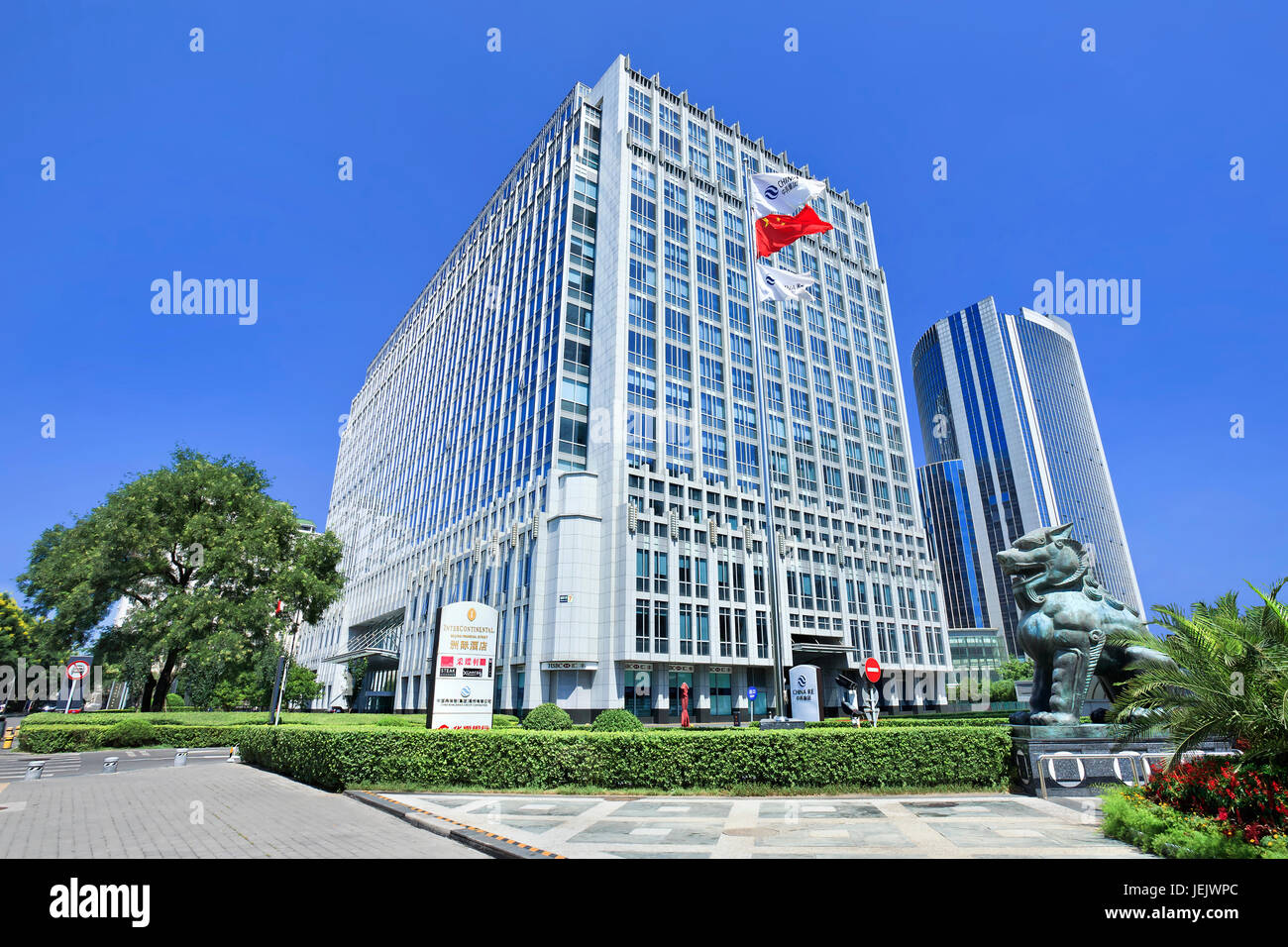 BEIJING-AUG. 24. Office building at Financial Street, China's most important financial center, China's Wall - Stock Image